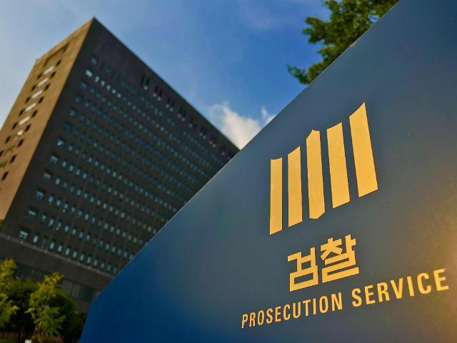 [속보] 검찰 옵티머스 의혹 전파진흥원 경인본부 등 압수수색