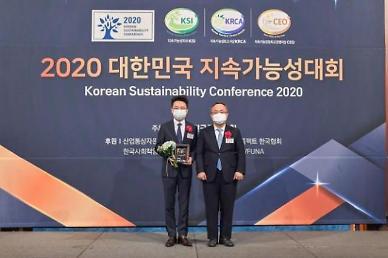 포스코에너지, '대한민국 지속가능성 보고서상' 우수상