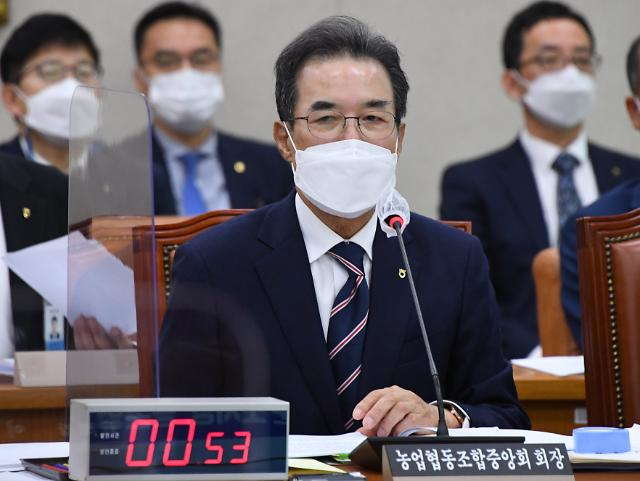 """[2020 국감] 농협중앙회 8년간 차입금만 4조원 늘어 """"재무구조 악화돼"""""""