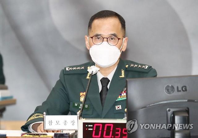 [2020 국감] 남영신 총장, 5.18 희생자·유가족에 고개 숙여...40년 만에 처음