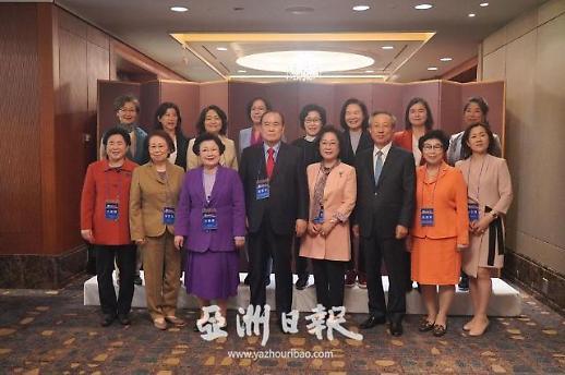 2020韩中妇女知名人士论坛云开幕 探讨后疫情时代韩中女性力量