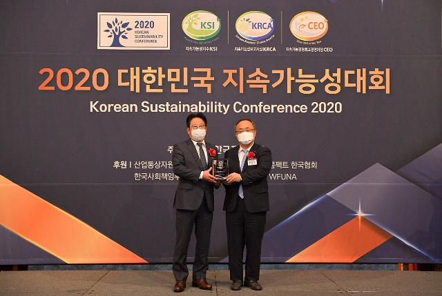 SK주식회사, 지속가능성 보고서상 서비스부문 2년 연속 수상