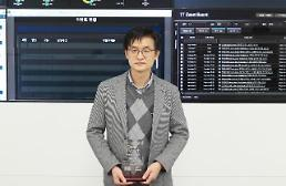 サムスン電機、次世代ITリーダー賞の受賞…国内で唯一