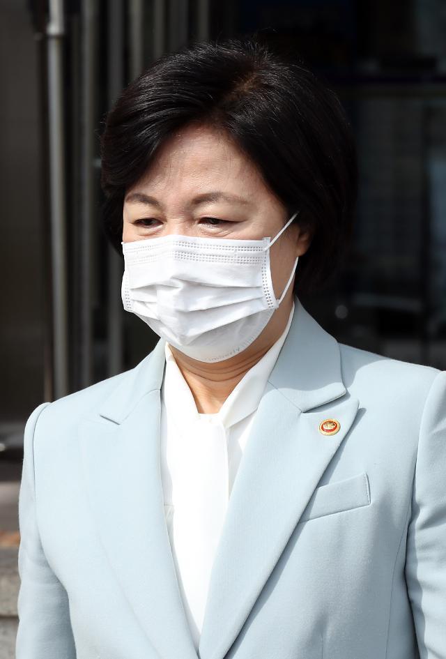 추미애, 김봉현 주장 술접대 의혹 검사들 감찰 지시