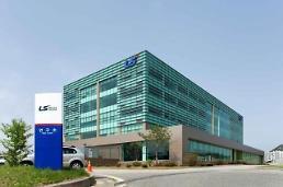 LS電線、韓国電気安全公社と海上風力技術の協力へ