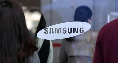 삼성전자, 서유럽 5G폰 시장 88% 차지... 아이폰12 출시로 독주 흔들릴 전망