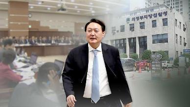 윤석열, '라임사건 검사 비위 의혹' 수사 지시
