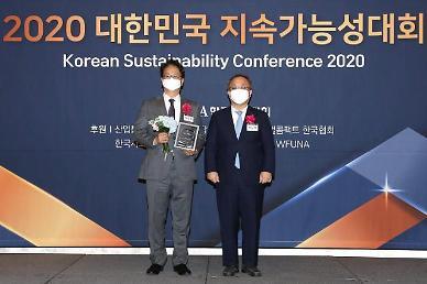 신한금융·DGB금융, 2020 대한민국 지속가능성대회서 호평
