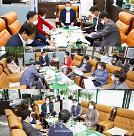 안산시의회 3개 상임위, 시 집행부와 간담회 개최