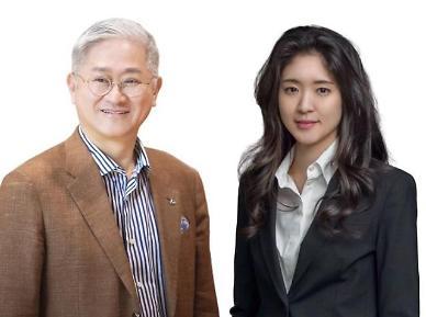 아모레 서경배 회장 장녀 서민정, 19일 신라호텔서 결혼