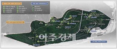 강원도·태백시, '매봉산' 산악관광 활성화 추진