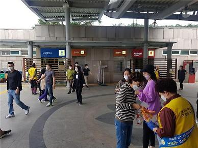 부여백제 휴게소 코로나19 확산 방지 캠페인 진행!