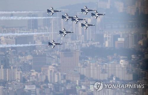 블랙이글스 서울 상공 비행...장진호 전투 추모비행 연습