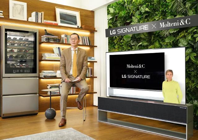 LG 시그니처, 이탈리아 명품 가구 브랜드와 협력