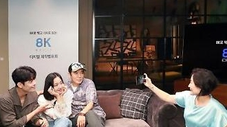 Phim lãng mạn 8K được sản xuất bằng điện thoại thông minh lên màn ảnh đặc biệt