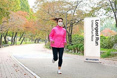 현대차, 언택트 레이스 개최…참가자 달린 거리 만큼 숲 조성