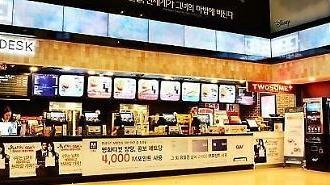 Chuỗi rạp CGV Hàn Quốc tăng giá vé trong bối cảnh đại dịch kéo dài