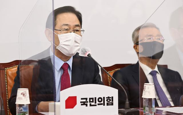 """주호영 """"라임-옵티머스, 특검에 맡기고 정쟁 중단해야"""""""