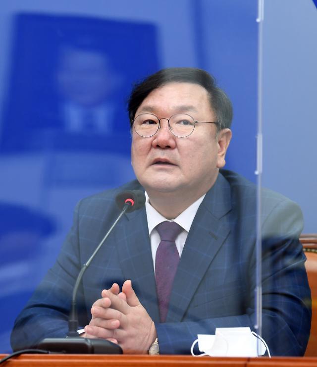 """김태년 """"라임·옵티머스 사건...검찰 공작 단죄해야"""""""