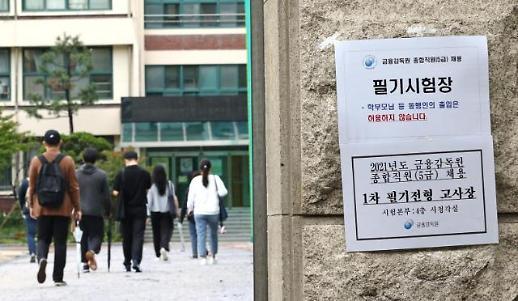 今天你失业了吗?120万韩国年轻人面临失业危机