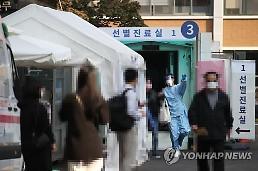 [コロナ19] 新規感染者76人発生・・・海外からの流入は26人