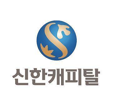 신한캐피탈, 2000억원 규모 ESG채권 발행