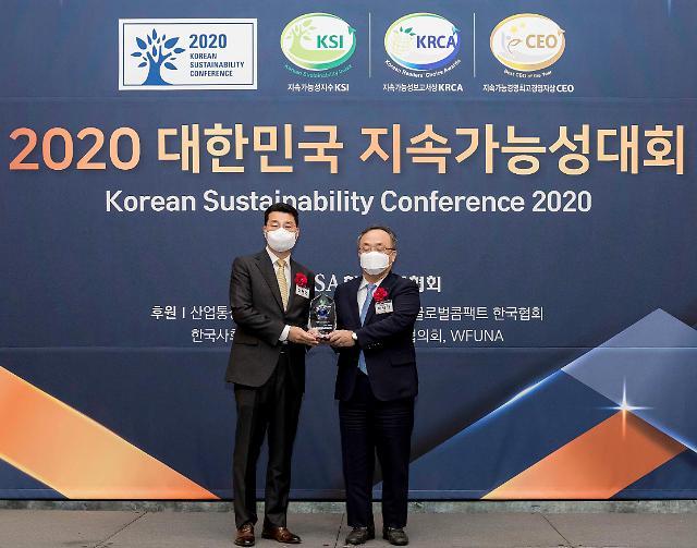 KCC, 지속가능지수·지속가능보고서 동시 수상