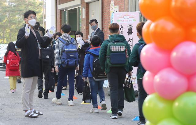[슬라이드 뉴스] 거리두기 1단계니 초1은 매일 등교? 학부모는 불안합니다