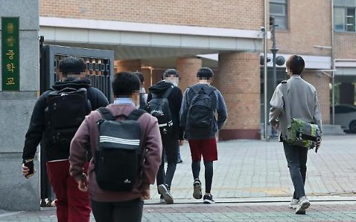 韩国中小学线下复课限制放宽