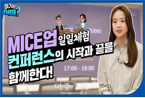 """박양우 장관 """"관광 일자리 박람회, 코로나19 위기 속 결실 거두는 자리 되길"""""""