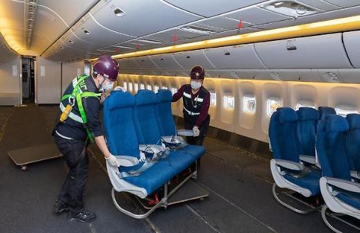 面临新冠疫情长期化 韩国航空公司刮骨疗毒以自救