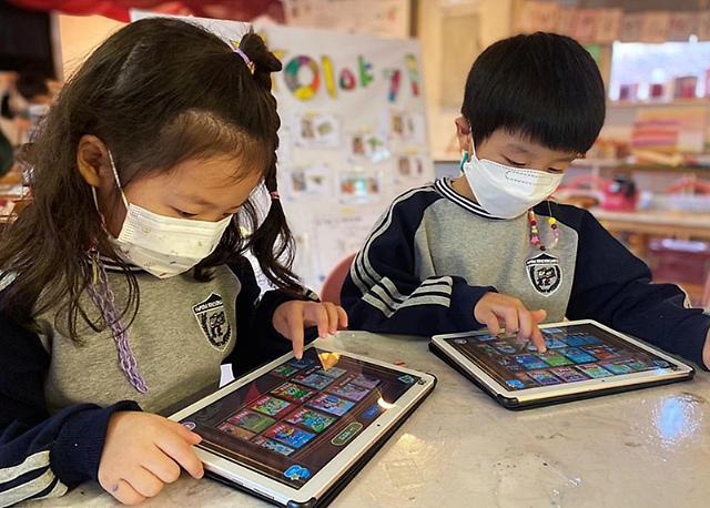 """LG유플러스 """"코로나 시대, 5G·AI로 교육의 판을 바꾼다"""""""