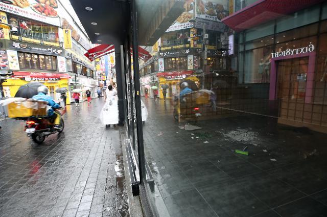 서울에서만 상가 2만여개 문 닫아...커지는 공실 공포