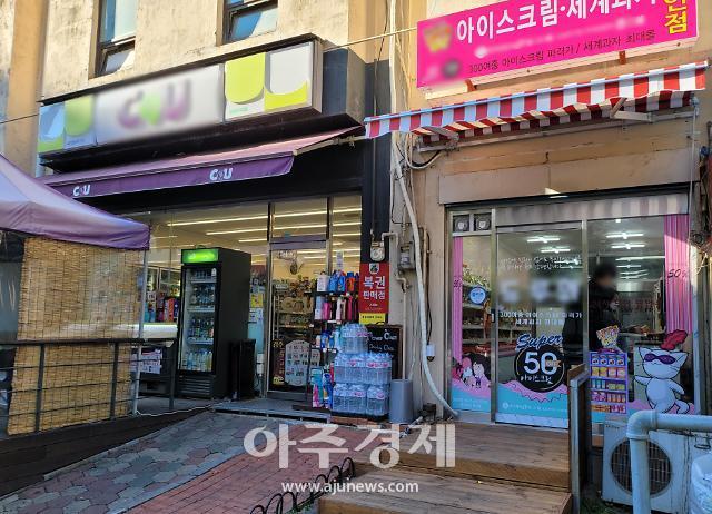 [상가 공실공포] 버티는 강남, 무인점포로 살길 찾는 강북
