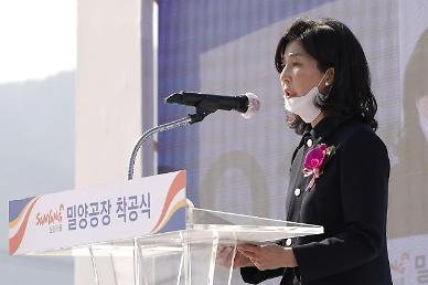 """밀양 신공장 첫 삽 뜬 김정수…""""국내 경제 활성화 노력"""""""
