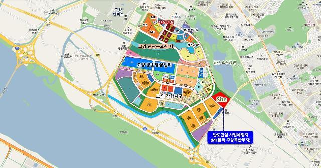 반도건설, LH 역대 최대 대형개발용지 낙찰…47층 랜드마크 건설
