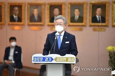 """이재명 """"자료요구에 공무원 밤샘…내년부터 국감 거부 고민"""" 논란"""