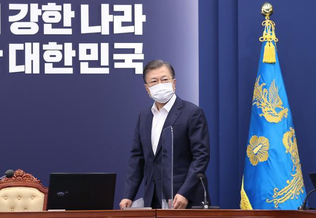 """[전문] 文, 공공일자리 연내 30만개·내년 103만개 창출 약속…""""정부, 지원에 만전"""""""