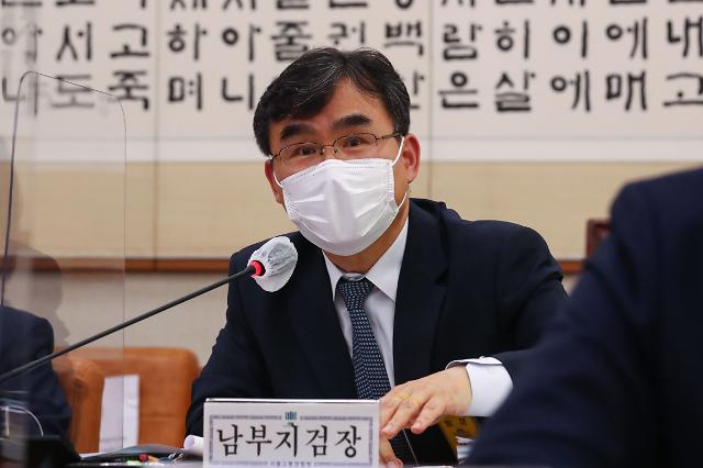 [2020 국감] 법무부, 검사 룸살롱 접대 남부지검에 수사 의뢰