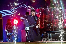 .Annual Incheon rock festival attracts 78,000 online global fans.