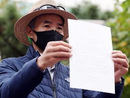 康京和外交部長官、21日に北朝鮮に射殺された公務員の兄と面談へ