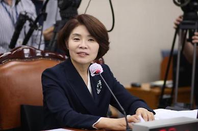 [2020 국감] 지자체 성비위 공무원 징계...4년 새 2배 증가