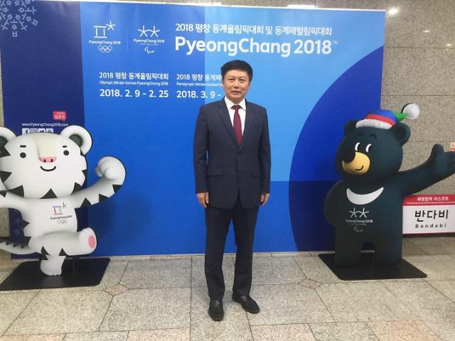 中国驻首尔旅游办事处主任戴世双:力促中韩旅游化危为机 开创交流合作新局面