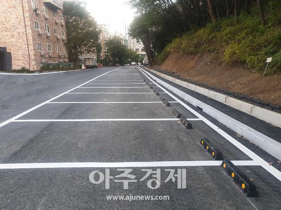 성남시 궁내동, 수도용지 50면 규모 공영주차장 조성