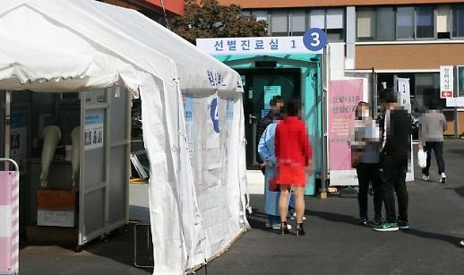 韩国新增58例新冠确诊病例 累计25333例