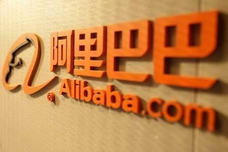 [홍콩증시]알리바바, 중국판 월마트 삼켰다
