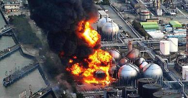 위험한 원전수 아닌 안전한 처리수...日 후쿠시마 오염수 방류 첨예 대립