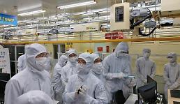 サムスン電子 半導体素材の品質のために企業間の協力が必要