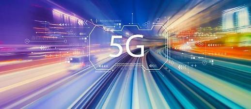 韩国5G平均速度全球第2 美国垫底