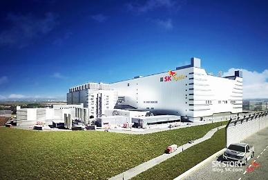SK hynix acquires Intels NAND memory and storage businesses for $9 bln